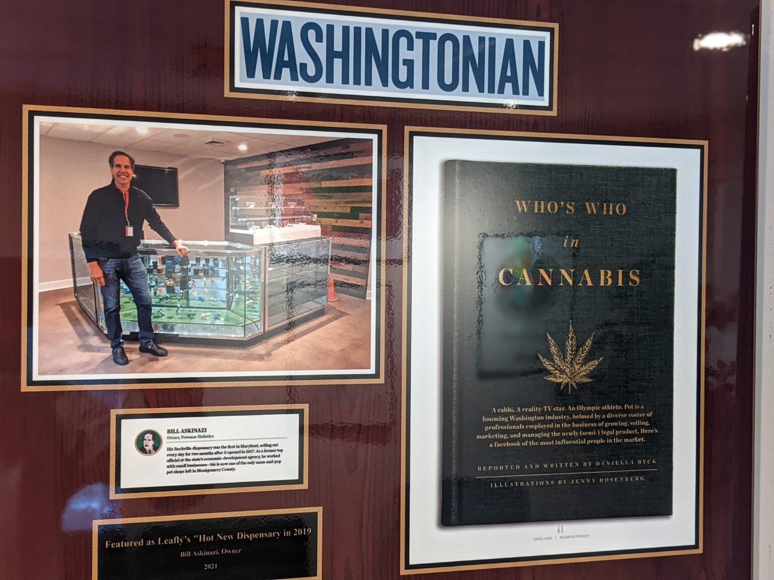 Maryland dispensary - Potomac Holistics